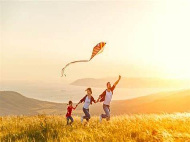 Frasi sulla felicità della vita