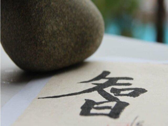 proverbi cinesi