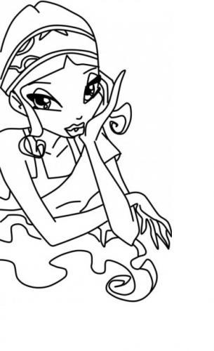Aisha di profilo