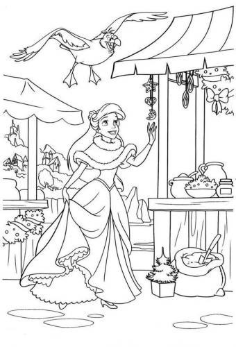Ariel al mercato