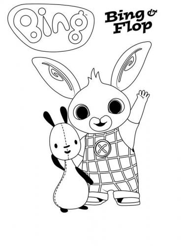 disegni da colorare bing gratis