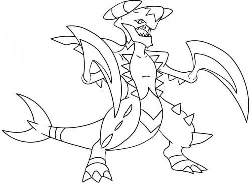 Pokémon da colorare gx