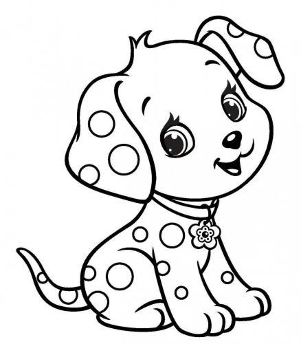 cagnolino