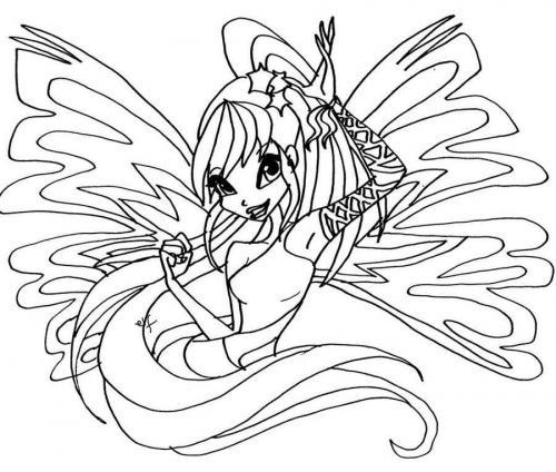Sirenix A Tutto Donna